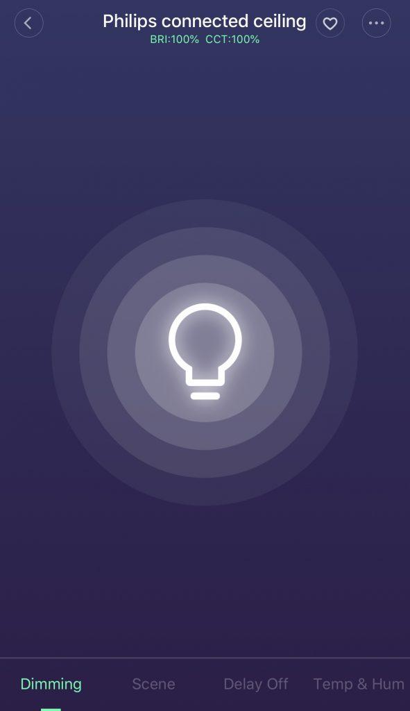 Вид программы светильника