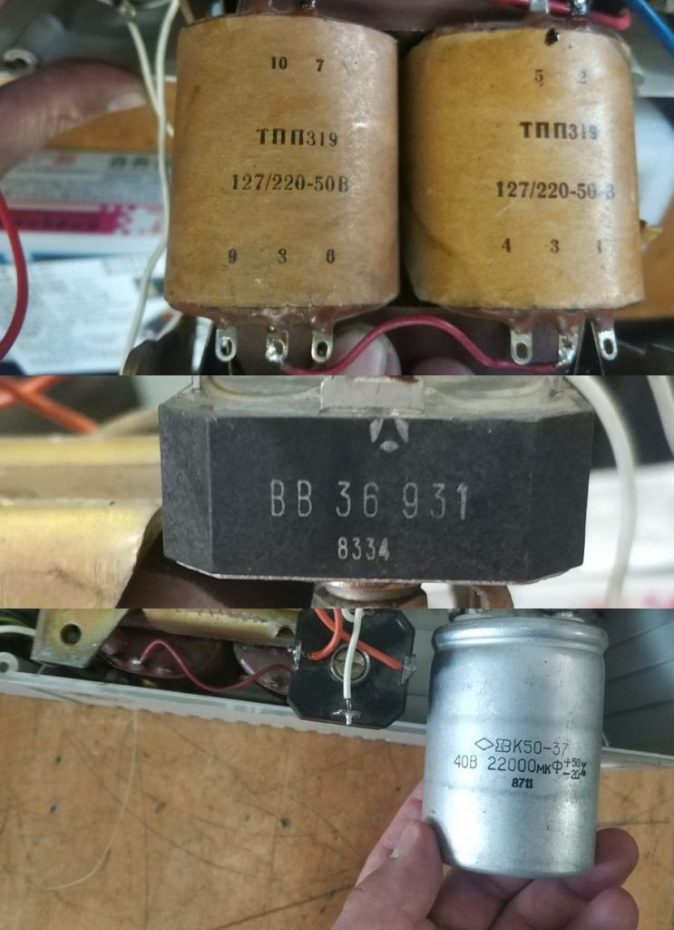RD DPS5020