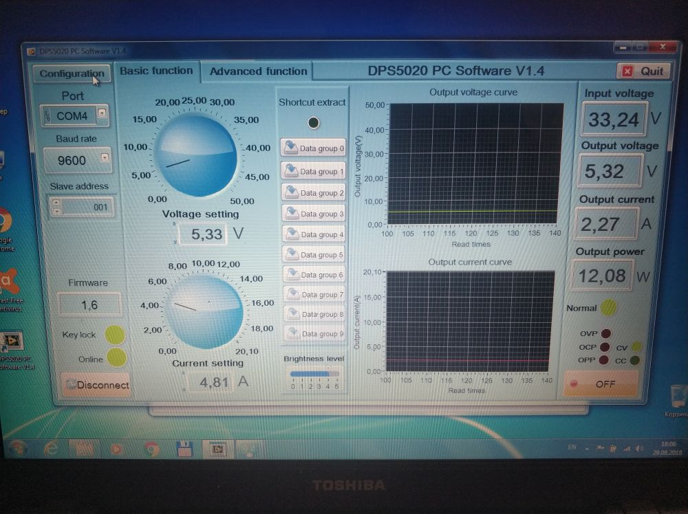 RD DPS5020 испытания